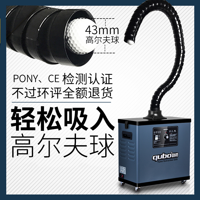 焊锡烟雾净化器x1001-1002
