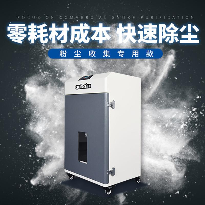 电焊烟尘净化器Q480