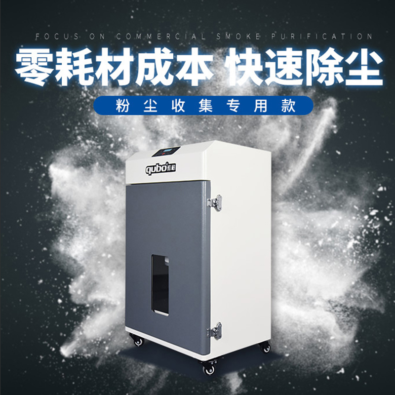 打磨除尘器Q480