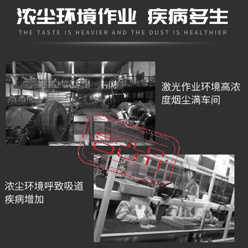 打磨除尘器XL-700FC